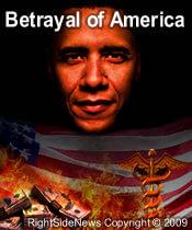 rsn betrayal 175
