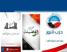 Islamic_Alliance