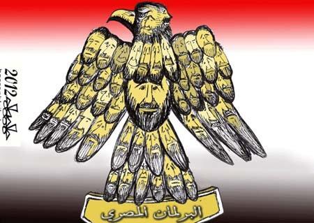 Lebanese_cartoon_of_Bearded_Muslim