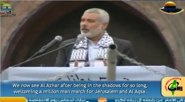 Hamas_leader_Ismail_Haniyah_promoting_the_Global_March