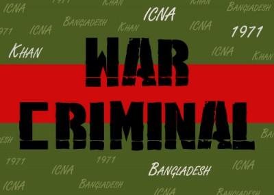 ICNA_War_Criminals_Khan_Bangladesh_1971