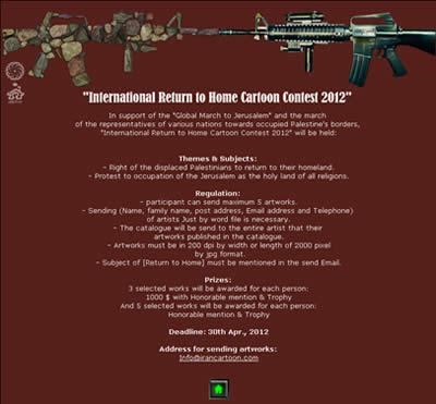 Iran_Cartoon_Competition_Gun