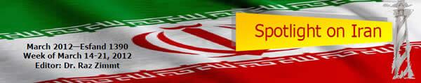 iran_162_e1