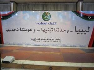 Banner_at_Benghazi_conference_bears_MB_logo