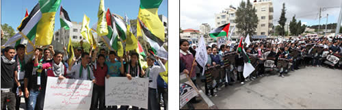 Prisoners_Day_events_in_Hebron