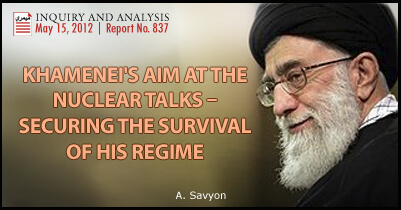 Khamenei_Nuclear_Talks
