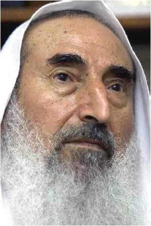 5-Yassin-founder-of-Hamas-