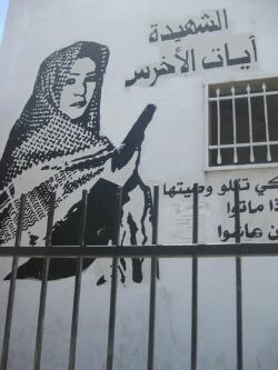 Ayat_al-Akras_Palestinian_Suicide_Bomber