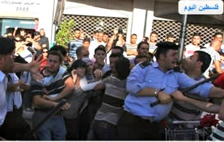 The_Palestinian_police_suppress_a_violent_demonstration_in_Ramallah_Hamas_palestineinfo_website_July_2_2012