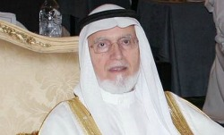 Dr.-Abdullah-Omar-Naseef_BINARY_246990
