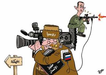 Russian_hypocrisy_supporting_Assad_while_criticizing_human_rights_in_Saudi_Arabia
