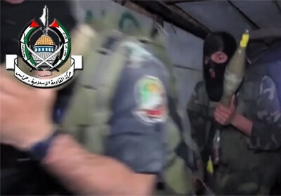 Hamas Planned War on Israel