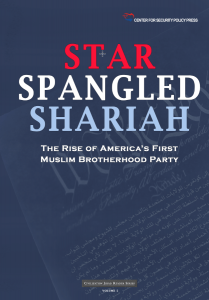 Star Spangled Sharia