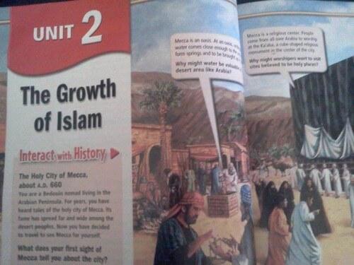 Islam Public School