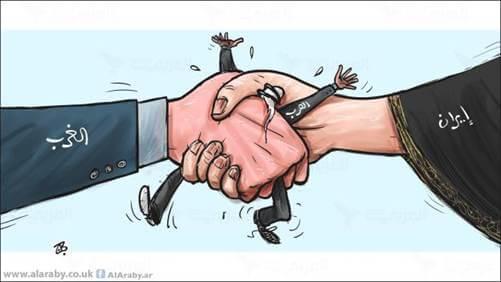US Iran Handshake